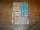 Национальные бумажные деньги Украины. 1992 г.
