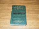 Пятиязычный словарь названий животных. 1988 г.