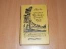 Конан Дойл Артур. Записки о Шерлоке Холмсе.  Том 5. 1956 г.