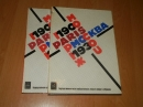 Москва - Париж 1900 - 1930. Каталог выставки в 2 томах.1981 г.