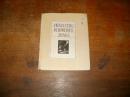Ивенский С. Искусство книжного знака. 1966 г.