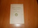 Краткие сообщения о докладах и полевых исследованиях института археологии 99.1964 г. Я-148