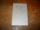 Англо-русский словарь по физике высоких энергий.1984 г.