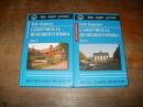 Бориско Н.Ф. Самоучитель немецкого языка. В 2-х томах. 2002 г.