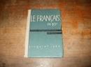 Учебник французского языка.1963 г.