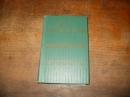 Русско-английский словарь.   1975 г.