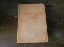 Ганшина К.А. Французско-русский словарь 1946 г.