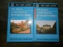 Бориско Н. Ф. Самоучитель немецкого языка ( в двух томах ).  2002 г.