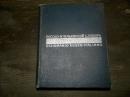 Майзель Б.Н., Скворцова Н.А. Русско-итальянский словарь. 1972 г.
