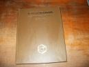Химический энциклопедический словарь.   1983 г.