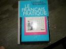 Французский язык 1976 г. Я-100