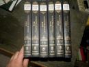 Архив Русской революции 12 т. 6 книг.  1991 г. Я-102
