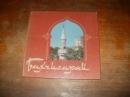 Бахчисарай. Фотоальбом.   1983 г.