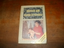 Красикова И.С. Массаж вашего ребенка.   1996 г.