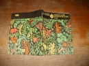 Никитский ботанический сад.   1978 г.
