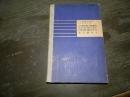 Михайлова по грамматике немецкого языка 1981 г. А-136