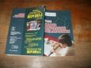 Основы психологии и педагогики.  2001 г.