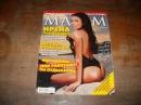 Журнал Максим ноябрь.  2014 г.