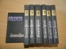 Цвейг С. Собрание сочинений в 7 томах 1963 г.
