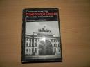 Памятники искусства Советского Союза Ленинград и окрестности 1980 г. Я-536