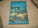 Атабеков В.Б. Монтаж электрических сетей и силового электрооборудования 1977 г.