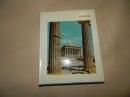 Сидорова Н.А. Афины 1967 г. Города и музеи мира Я-536