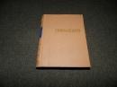 Грибоедов. Избранные произведения. 1961 г. Библиотека поэта. Я-192