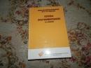 Борисенко В.В. Основы программирования 2005 г. Я-194