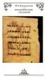 Пиотровский М.Б. Коранические сказания 1991 г. Я-238