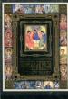 Иллюстрированная Библия.Ветхий завет 2014 г. Я-255