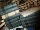 Всемирная история 11 томов + 2 карты 1955 г. Ув-1.