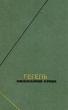 Гегель Философия права 1990 г. Ч-2