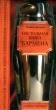 Майкл Джексон Настольная книга бармена 2005 г. Ч-11