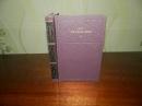 Грибоедов А.С. Сочинения в 2 томах. 1971 г. C, Я-300