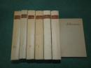 Макаренко А.С. Собрание сочинений  7 томах. 1957 г.