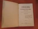 Патмосские очерки из поездки на остров Патмос летом 1894 г. са-60