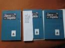 Брега Тавриды №1-1991 . Том 1а,1б,1в. Я-298