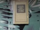 Белостоцкая О.М. Учебник немецкого языка для вузов заочного обучения. часть 2. 1949 г.