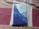 Симонов Е. В горах мое сердце. 1974 г.