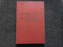 Немецко-русский словарь по электрохимии и коррозии 1971 г.