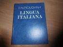 Пичугина Р.Н. Учебник итальянского языка 1977 г.