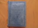 Толстой Л.Н. Полное собрание сочинений в 90 томах. Том 19. 1935 г.