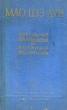 Мао цзэ-дун избранные произведения по военным вопросам 1958 г.