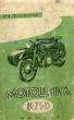 Поздняков  М.А.. Мотоцикл К-750. 1961 г.