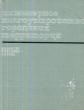 Бакутис В.Э. Инженерное благоустройство городских территорий 1971 г. Я-390