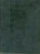 Горное дело. Энциклопедический справочник. 1961 г. Я-416
