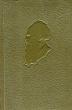 Толстой Л.Н. Собрание сочинений в 20 томах 1960 г.