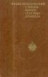 Энциклопедический словарь юного географа-краеведа 1981 г.