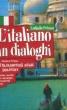 Петрова Л.А.  Итальянский язык  в диалогах 2002 г. Я-550