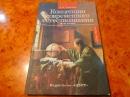 Горелов А.А. Концепции современного естествознания. 2000 г.